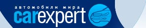 CarExpert.ru: ���������� ����