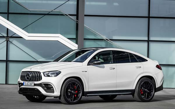 Mercedes GLE 63 AMG Coupe