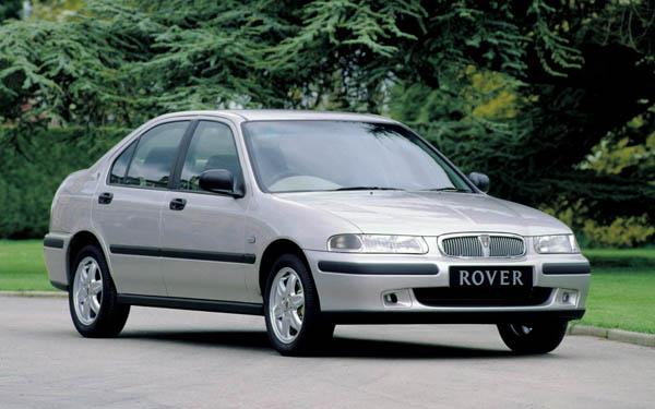Rover 45 Sedan