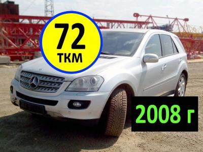 Mercedes ML500 4Matic M класса