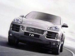 BYD T6. Фото с сайта carscoop.blogspot.com