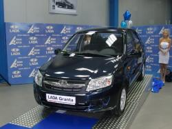 LADA Granta. Фото CarExpert.ru