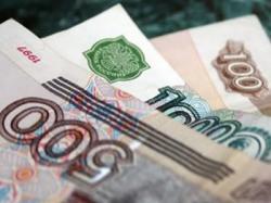 Примсоцбанк курс доллара