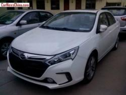 Серийный BYD Qin. Фото Car News China