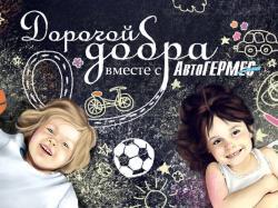 http://www.carexpert.ru/img/news/n11360.jpg