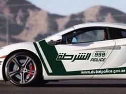 Полицейский MP4-12C. Рендер полицейского управления Дубая