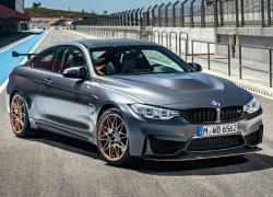 BMW M4 GTS. Фото BMW