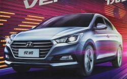 Hyundai Verna. Скетч Hyundai