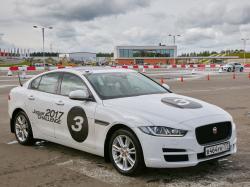 Фото компании Jaguar
