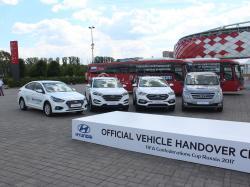Торжественная церемония передачи автомобилей Hyundai