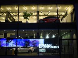 Hyundai Motor Studio. Фото Hyundai