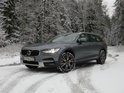 Volvo V90 Cross Country. Фото CarExpert.ru