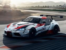 Toyota GR Supra Racing. Фото Toyota