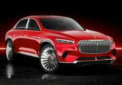 Mercedes-Maybach Vision Ultimate Luxury. Фото Mercedes-Benz