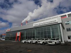 Тойота Центр Волгоградский. Фото компании Рольф
