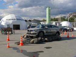 Skoda Kodiaq Experience. Фото CarExpert.ru