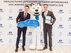Торжественная церемония передачи автомобилей для Зимней универсиады-2019. Фото Hyundai