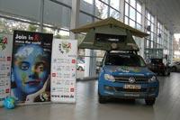 Volkswagen Amarok. Турне Move the world