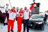 Audi Stars Cup 2012. Фото Audi