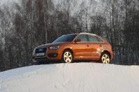 Audi Stars Cup 2012. Фото CarExpert.ru