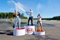 Фото Kia Motors