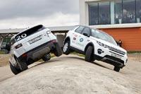 Фото компании Jaguar Land Rover