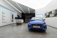 Hyundai City Store. Фото компании Авилон