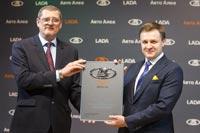 Открытие салона Lada Авто Алеа