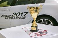Jaguar Challenge 2017