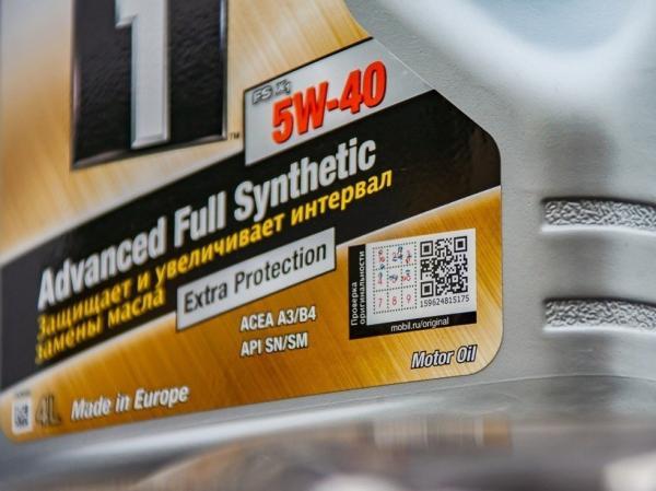 Как проверить моторное масло на подлинность castrol 1 литр