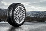 Автомобильные шины: как сэкономить при покупке и эксплуатации