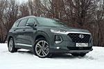Примерный семьянин (Hyundai Santa Fe 2.2 CRDi)
