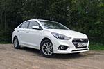 «Вас ожидает белый Solaris» (Hyundai Solaris)