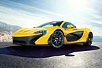 Крылатый трансформер (McLaren P1)