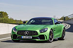 Выжать всё (Mercedes-AMG GT R)
