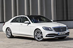 Вплоть до пульмана (Mercedes S-Class)