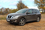 «Следопыт» меняет профессию (Nissan Pathfinder)