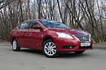 ����� ������� ����-�� ���������� (Nissan Sentra)