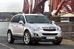 Перезагрузка (Opel Antara)