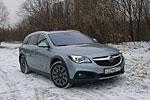Многоликий универсал (Opel Insignia Country Tourer)