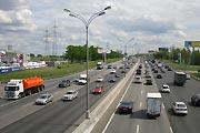 Подставы на дорогах (Подставы на дорогах)