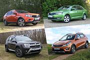 Выбираем новое авто за 1 миллион рублей