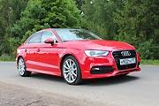 Тяга к приключениям (Audi A3 Sedan)