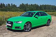 Цветная эволюция (Тест-драйв Audi A4)