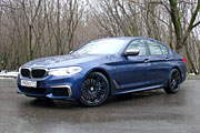 Полеты бизнес-классом (BMW M550i xDrive)