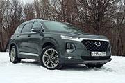 Примерный семьянин (Тест-драйв Hyundai Santa Fe 2.2 CRDi)