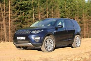 Тест-драйв Land Rover Discovery Sport