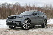 Тест-драйв Range Rover Velar D300