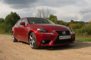 Тест-драйв Lexus IS250