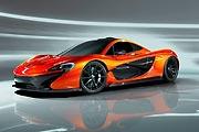 Подарок на юбилей (McLaren P1 Concept)